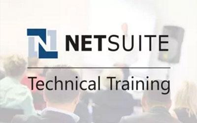 NetSuite Training